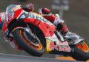 Il Gran Premio di MotoGP di Austria in streaming e in TV