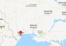 8 persone sono morte in un incendio in un hotel di Odessa, in Ucraina