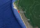 In Perù sono stati scoperti i resti di un altro grande sacrificio rituale di bambini