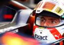 Max Verstappen, della Red Bull, partirà in pole position al Gran Premio di Ungheria di Formula 1