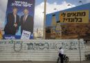 Guida alle ennesime elezioni israeliane