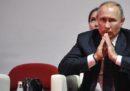 """Un manager russo è stato arrestato a Napoli su richiesta degli Stati Uniti per """"spionaggio industriale"""""""
