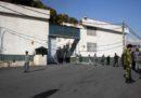 Tre cittadini australiani sono stati arrestati in Iran