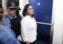 Rosa Elena Bonilla, moglie dell'ex presidente dell'Honduras Porfirio Lobo Sosa, è stata condannata a 58 anni di carcere per frode e appropriazione indebita di denaro pubblico