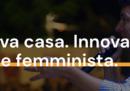 Matteo Renzi e il femminismo che piace a lui