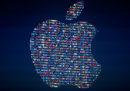 Apple favorisce le sue applicazioni nell'App Store?