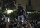 In Egitto ci sono state proteste contro al Sisi, ed è una notizia