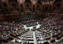 La discussione finale sul taglio del numero dei parlamentari inizierà il 7 ottobre alla Camera