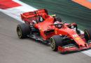 Charles Leclerc partirà dalla pole position nel Gran Premio di Russia di Formula 1