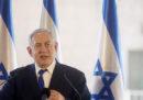 In Israele Benjamin Netanyahu ha detto che non riesce a formare un governo