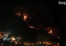 I sospettati dell'incendio di venerdì notte a Sarno, in provincia di Salerno, sono sei ragazzi, di cui cinque minorenni