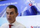 Dal 2020 Unicredit applicherà tassi negativi ai conti correnti con più di 100mila euro