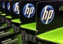 C'è una trattativa in corso per l'acquisto della multinazionale di prodotti tecnologici HP da parte di Xerox