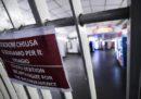 La fermata Baldo degli Ubaldi della metro A di Roma chiuderà per tre mesi per lavori