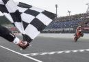 Marc Marquez ha vinto il Gran Premio di MotoGP del Giappone