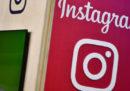 Instagram non funziona per alcuni utenti