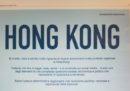 Il governo di Hong Kong ha comprato una pagina del Sole 24 Ore