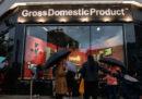 Banksy ha aperto una specie di negozio a Londra