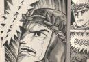 La Divina Commedia è un manga