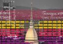 Torino ha un nuovo festival, sulla tecnologia