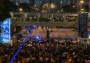 Il governo di Hong Kong ha formalmente ritirato l'emendamento sull'estradizione che aveva fatto iniziare le proteste degli ultimi mesi