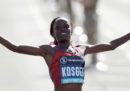 La keniana Brigid Kosgei ha stabilito il nuovo record della maratona femminile