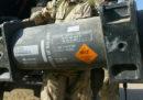 Il Dipartimento di Stato americano ha approvato la vendita all'Ucraina dei missili di cui Trump parlò nella sua telefonata con il presidente ucrainoVolodymyr Zelensky