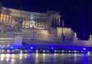 L'omaggio della polizia ai due agenti uccisi a Trieste, davanti all'Altare della patria