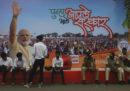 Il partito del primo ministro indiano Narendra Modi ha rinunciato a formare un governo nello stato del Maharashtra