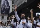 Decine di scuole di Hong Kong sono rimaste chiuse per ragioni di sicurezza