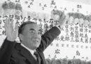 È morto a 101 anni l'ex primo ministro giapponese Yasuhiro Nakasone