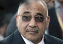 Il primo ministro iracheno Adel Abdul Mahdi ha annunciato le sue dimissioni