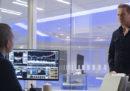Che cos'è il trading online