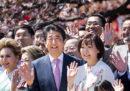 Il governo giapponese ha dovuto cancellare un'annuale festa per i ciliegi in fiore