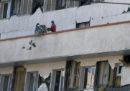 C'è stato un terremoto di magnitudo 5.9 in Iran