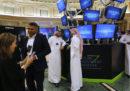 La società petrolifera saudita Saudi Aramco si quota in borsa