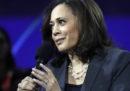 Kamala Harris ha ritirato la sua candidatura alla presidenza degli Stati Uniti