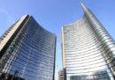 Unicredit ha annunciato «l'esubero» di 8.000 dipendenti
