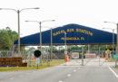 21 cadetti sauditi sono stati espulsi dagli Stati Uniti dopo le indagini sull'attentato a Pensacola, in Florida