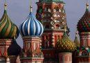 Una storia losca di criptovalute dalla Russia