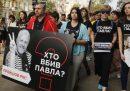 In Ucraina sono state arrestate cinque persone per l'omicidio del giornalista Pavel Sheremet nel 2016