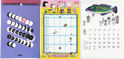 Calendari belli per il 2020, fuori dallo smartphone