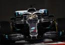 Lewis Hamilton ha vinto il Gran Premio di Formula 1 di Abu Dhabi