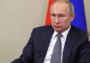 Il governo russo ora può considerare giornalisti, blogger e utenti dei social network stranieri come agenti di altri governi
