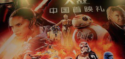 Star Wars proprio non piace ai cinesi