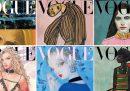 Il numero di Vogue Italia senza foto