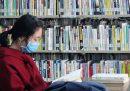 Le biblioteche sono già diventate più digitali