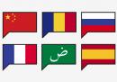 Coronavirus in Italia: una guida in diverse lingue