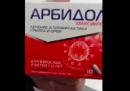 No, in Russia non hanno un farmaco prodigioso contro il coronavirus