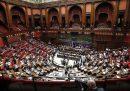 Il referendum sul taglio del numero dei parlamentari è stato rinviato
